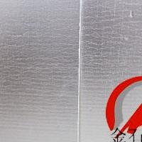 微孔真空纳米反射板 纳米保温板厂家直销