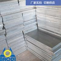 铝板定制加工,合金铝块切割供应