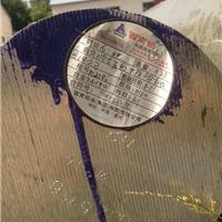 进口1060纯铝板1060铝合金硬度