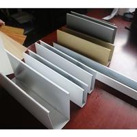 木纹室内型材铝方通天花 U型铝方通厂