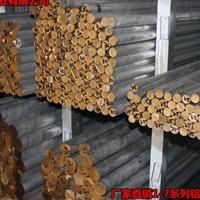 浙江江苏6082铝棒生产厂家