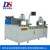 供铝型材数控锯床 全自动切管机DS-A450-2