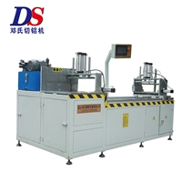 邓氏DS-A500铝合金精密切割锯床 自动送料