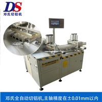 邓氏机械DS铝合金下料机 铝型材液压锯床