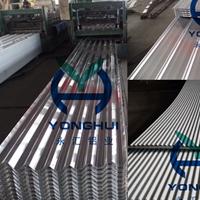 防腐防锈压型瓦楞铝板供应