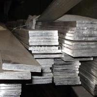现货5A06氧化铝排 氧化光亮铝排