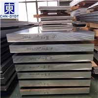 1050高纯度食品级铝板 1050铝板批发