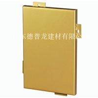 冲孔铝单板价格_氟碳穿孔铝单板厂家