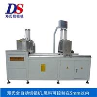 DS-A600铝合金锯切机 自动送料铝材切割机