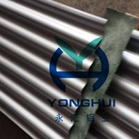 供应780型涂层弧形大波纹压型铝板
