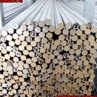 厂家现货直销6063国标铝棒