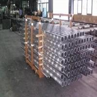 6063-T651铝管化学成分