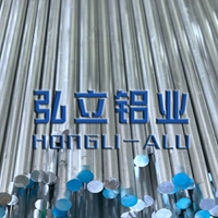 6063-T6耐磨损铝合金管