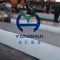 yx35v125x750鋁合金壓型鋁板出口