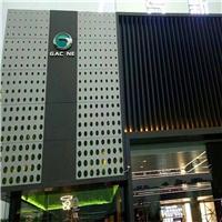 德普龙广汽新能源4S店幕墙冲孔铝板