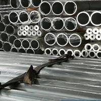 供应高耐磨防锈铝管 5A03光亮平直铝管