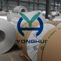 LF21(3003)防锈合金铝卷永汇铝业