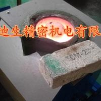 100公斤熔银炉、70kw中频电炉