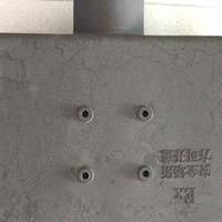 硬质氧化 阳极氧化产品 硬质氧化加工 港旺铝制品