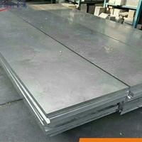 国标2A12-T351铝板