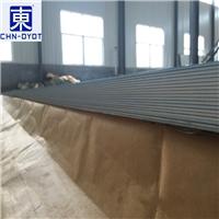 6063薄壁铝管 6063厚壁铝管