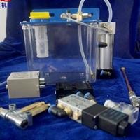 微量喷雾润滑系统 低温微量润滑 铝加工专用