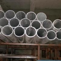 供應高耐磨鋁合金管 5280鋁管機械性能