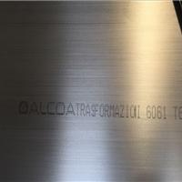 6061铝合金板,中厚铝合金板