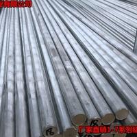 哪里有厂家直销6061国标铝棒