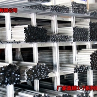 7075铝棒,硬度高强度大铝棒,进口铝棒