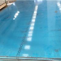 6A02铝管成分分析 国标铝板材