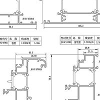 精研铝材70断桥平开复式系列