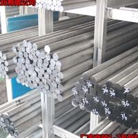 批发零售7075铝棒,粗铝棒,细铝棒