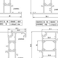 精研铝材小型70系列平开窗型材