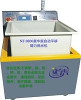 钛合金抛光效果图诺虎机械专业品牌