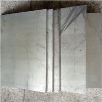 供高硬度7075-T651铝合金板 铝棒零切