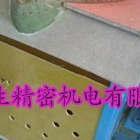 10公斤熔铜炉、实验室化铜炉多少钱一套