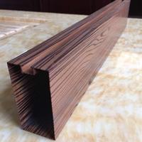 廣州專業訂做各種不同顏色型材鋁方通