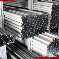 美国进口7075铝棒,7075-T651铝棒