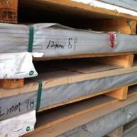 高硬度7075-T651铝材售价
