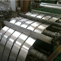 铝带 变压器铝带厂家