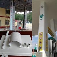 新型加油站护角铝圆角型材指导价-厂家批发