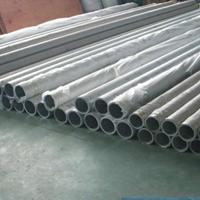 供應高精密光亮鋁管 5040鋁管多少錢一公斤