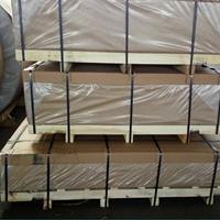 進口防銹鋁板 3003鋁板密度