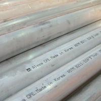 直销进口5056铝板 5056铝板产地