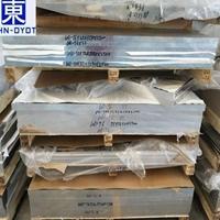 进口3004铝板重量公式是多少