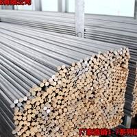 6082耐磨铝棒,高强度铝棒批发