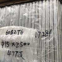美国进口6082铝棒多少钱一公斤