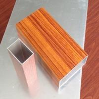 阿坝专业生产烤漆木纹铝方通幕墙供应商