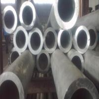 6061无缝铝管